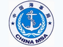China MSA decided recently to carry out special inspection on large-size bulk carriers engaged in in