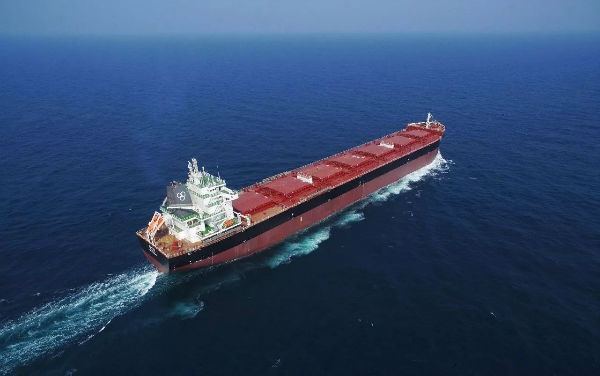 MOT Issued Notice to Strictly Prohibit Vessels Engaged in International Voyages from Carrying Any Pe