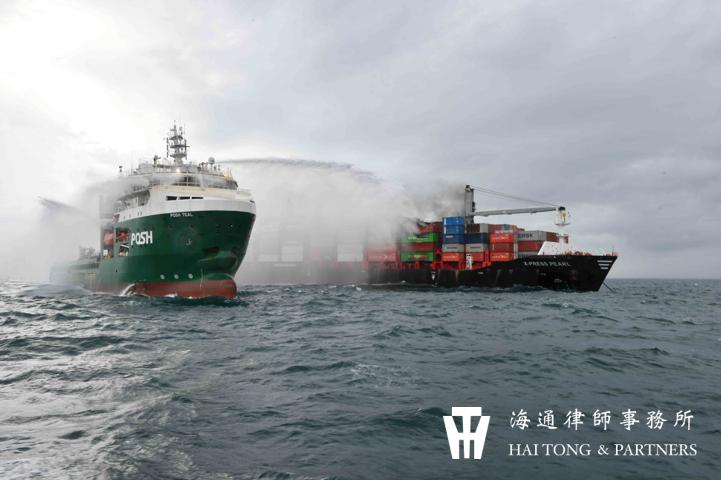 """Hai Tong Case︱Shall the shipper be liable to the carrier for the leakage of containerized dangerous cargo with """"complete of three certificates""""?"""